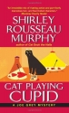 Cat Playing Cupid (Joe Grey Mysteries)