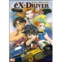 Ex-Driver - The Movie