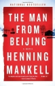 The Man from Beijing (Vintage Crime/Black Lizard)