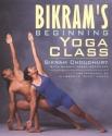 Bikram's Beginning Yoga Class (Second Edtion)