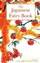 Japanese Fairy Book