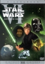 Star Wars: Episode VI - Return of the Jedi (from trilogy boxed set)