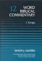 Word Biblical Commentary Vol. 12, 1 Kings