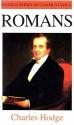 Romans (Geneva Commentaries Series) (Geneva Series Commentary)