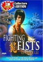 Fighting Fists Of Bruce Lee