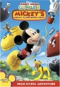 Mickey Mouse Clubhouse - Mickey's Great...
