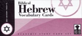 Biblical Hebrew Vocabulary Cards