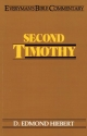 Second Timothy- Everyman's Bible Commentary (Everymans Bible Commentaries)