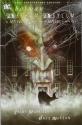 Batman: Arkham Asylum (15th Anniversary Edition)