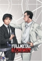 Fullmetal Alchemist, Volume 6: Captured Souls