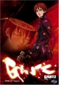 Gantz - Game of Death