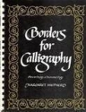 Borders for Calligraphy