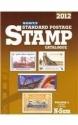 Scott 2012 Standard Postage Stamp Catalogue Volume 5: Countries of the World N-Sam (Scott Standard Postage Stamp Catalogue: Vol.5: Countries P-Slovenia)