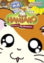Hamtaro - Hamtaro and the Ham-Hams