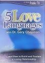 The 5 Love Languages With Dr Gary Chapman