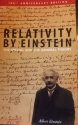 Relativity By Einstein: The Special and the General Theory