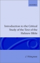 Introduction to the Critical Study of the Text of the Old Testament