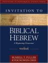 Invitation to Biblical Hebrew Workbook (Invitation to Theological Studies Series)