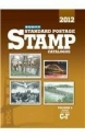 Scott 2012 Standard Postage Stamp Catalogue Volume 2: Countries of the World C-F (Scott Standard Postage Stamp Catalogue: Vol.2: Countries of the World C-F)