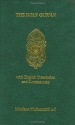 The Holy Qur'an with English Translatio...