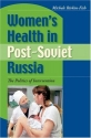 Women's Health in Post-Soviet Russia: The Politics of Intervention (New Anthropologies of Europe)