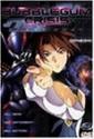 Bubblegum Crisis - Tokyo 2040 - Genesis