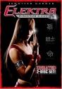 Elektra - The Director's Cut