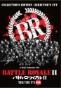 Battle Royale 2 Revenge Uncut SE
