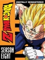 Dragon Ball Z: Season Eight