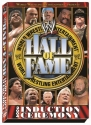 WWE Hall of Fame 2004