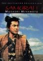 Samurai I: Musashi Miyamoto - Criterion Collection