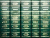 Spurgeon's Sermons (5 Vol. Set)