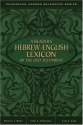 Reader's Hebrew-English Lexicon of the Old Testament, A