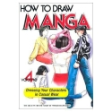 How To Draw Manga Volume 4: Dressing Your Characters in Casual Wear (How to Draw Manga)