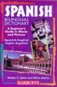 Spanish Bilingual Dictionary (Beginning Dictionaries in Foreign Languages)