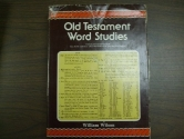Old Testament Word Studies: An English Hebrew and Chaldee Lexicon and Concordance