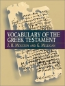 Vocabulary of the Greek Testament (Greek Edition)