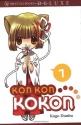 Kon Kon Kokon, Vol. 1