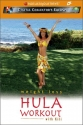 Hula Workout: Weight Loss
