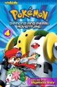 Pokémon: Diamond and Pearl Adventure!, Vol. 4 (Pokemon)