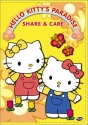 Hello Kitty's Paradise - Share and Care...