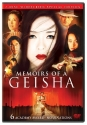 Memoirs of a Geisha (2 Disc Special Edition)