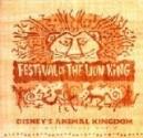 Disney World - Festival of the Lion King