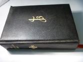THE JERUSALEM BIBLE READER'S EDITION WI...