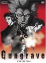 Gungrave - Undead War