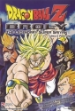 Dragon Ball Z - Broly - The Legendary Super Saiyan