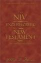 NIV English-Greek New Testament, The