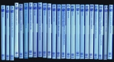 Layman's Bible Book Commentary - 24 Volume Set