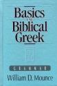 Basics of Biblical Greek: Grammar