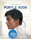 Purple Noon  [Blu-ray]